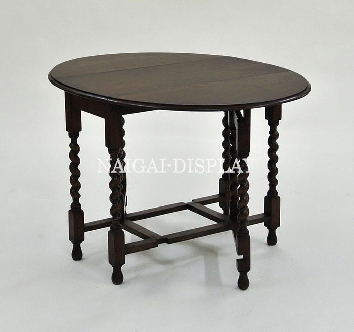 ダイニングテーブル(楕円)
